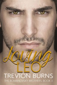 Cover Art for Loving Leo by Trevion Burns