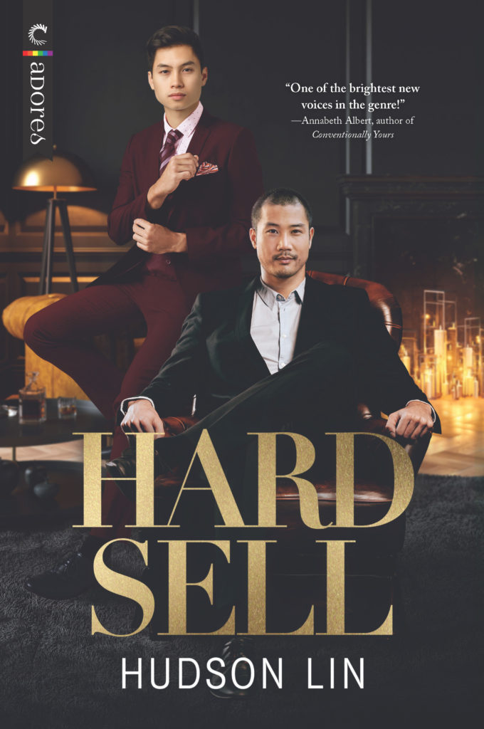 Cover Art for Hard Sell by Hudson Lin